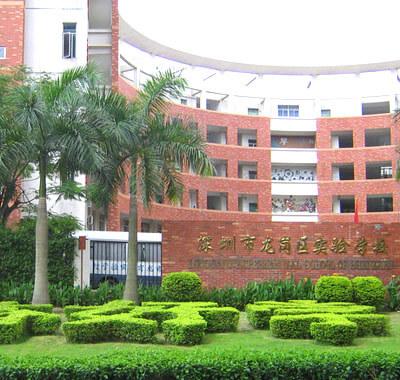 深圳市龙岗区实验学校香港亚博官网养护管理
