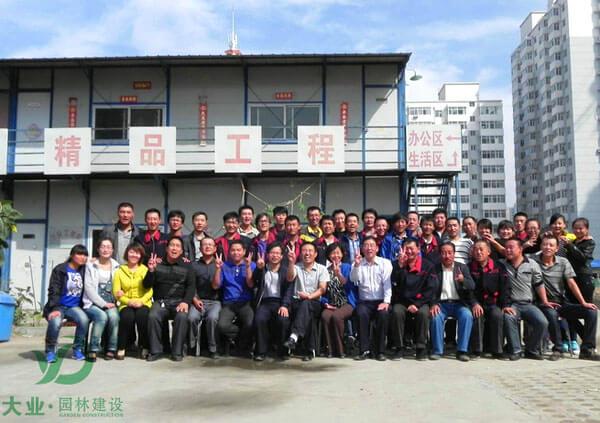 香港亚博官网施工项目合影