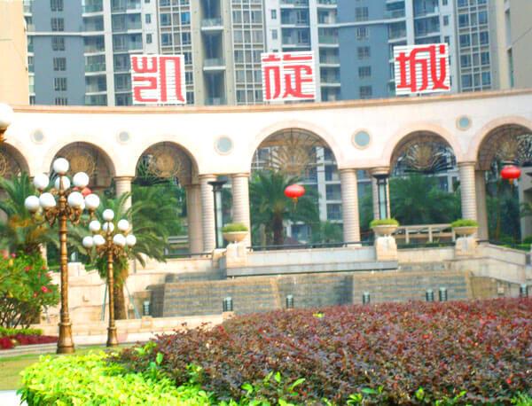 深圳凯旋城香港亚博官网养护工程